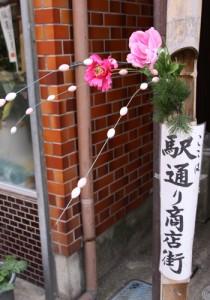 昭和の町 おひなさまめぐり(2月20日〜3月10日)