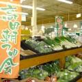 高田朝つゆ市場の会