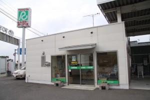 (株)トヨタレンタリース大分 宇佐駅前店