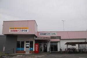 大交北部バス株式会社(豊後高田市内~JR宇佐駅等)