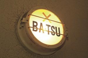 パブスナック BA-TSU