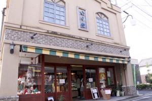 近藤松月堂(昭和の店:29)