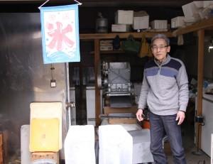 矢野氷店(昭和の店:36)