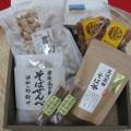 豊後高田 お茶菓子セットA
