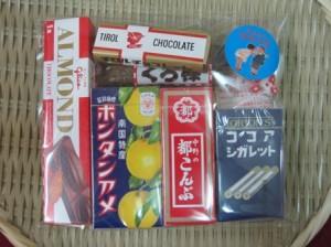 駄菓子セット(400円)