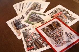 昭和の町絵はがき