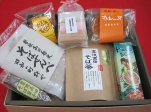 豊後高田お茶菓子セットB