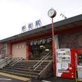 JR九州宇佐駅(昭和の町への最寄り駅)