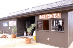 SOBA CAFEゆうひ(手打ちそば・岬かき揚げ丼認定店)