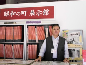 昭和の町 展示館