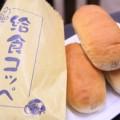 木村製パン