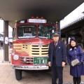 ボンネットバス乗車体験