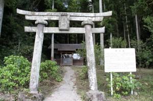 田染荘(たしぶのしょう)
