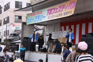 下宮フェスティバル(平成26年12月6日)