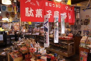雑貨商/古美屋(昭和の店:11)