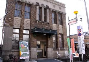 ホテル清照別館(旧共同野村銀行)