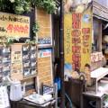 カフェ&バー ブルヴァール(昭和の店:21)