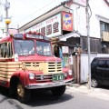 ボンネットバス☆周遊コース☆