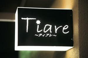 スナック Tiare