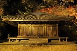 富貴寺ライトアップ(平成27年11月27日・28日)